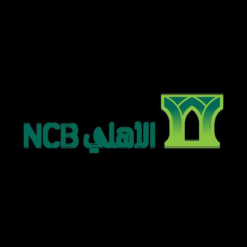 شعار بنك الأهلي ,Logo , icon , SVG شعار بنك الأهلي