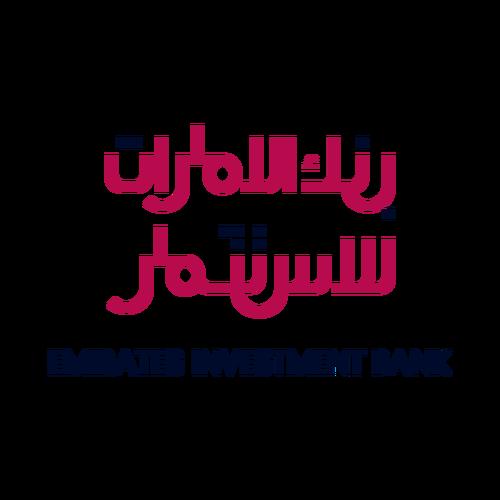 شعار بنك الامارات للاستثمار ,Logo , icon , SVG شعار بنك الامارات للاستثمار