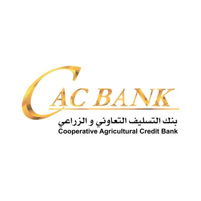 شعار بنك التسليف التعاوني الزراعي ,Logo , icon , SVG شعار بنك التسليف التعاوني الزراعي