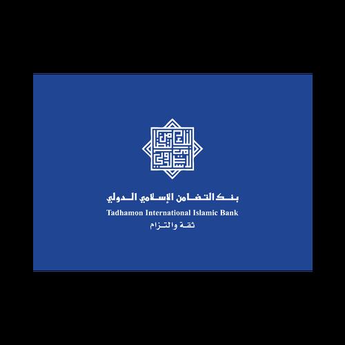 شعار بنك التضامن الاسلامي الدولي ,Logo , icon , SVG شعار بنك التضامن الاسلامي الدولي