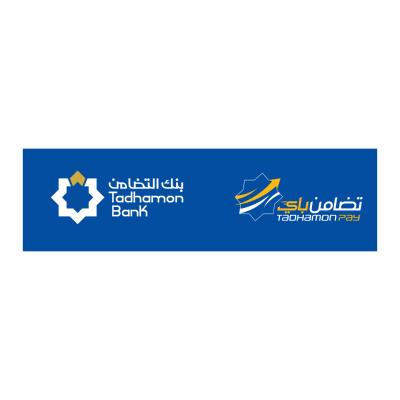 شعار بنك التضامن ,Logo , icon , SVG شعار بنك التضامن