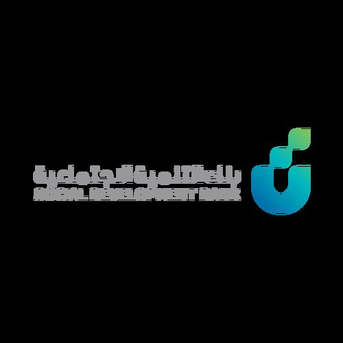 شعار بنك التنمية الاجتماعية ,Logo , icon , SVG شعار بنك التنمية الاجتماعية