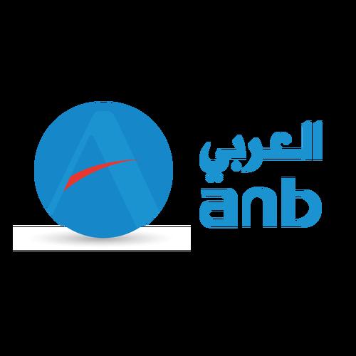 شعار بنك العربي ,Logo , icon , SVG شعار بنك العربي