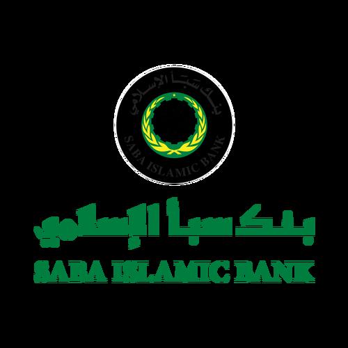 شعار بنك سبأ الإسلامي ,Logo , icon , SVG شعار بنك سبأ الإسلامي