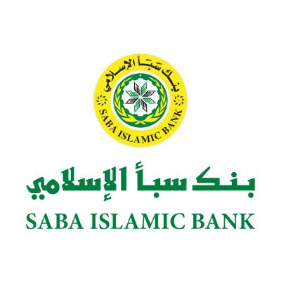 شعار بنك سبأ الاسلامي ,Logo , icon , SVG شعار بنك سبأ الاسلامي