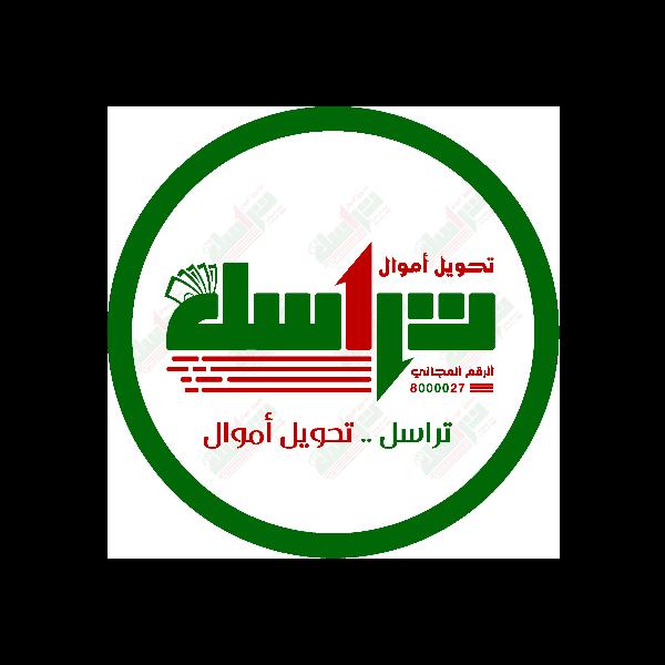 شعار تراسل شركة حسين البيضاني للصرافة ,Logo , icon , SVG شعار تراسل شركة حسين البيضاني للصرافة