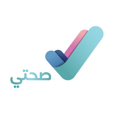 شعار تطبيق صحتي السعودية ,Logo , icon , SVG شعار تطبيق صحتي السعودية