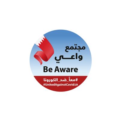 شعار تطبيق مجتمع واعي البحرين