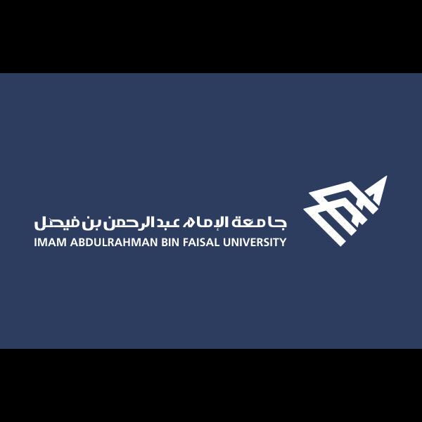 شعار جامعة الإمام عبد الرحمن بن فيصل ,Logo , icon , SVG شعار جامعة الإمام عبد الرحمن بن فيصل