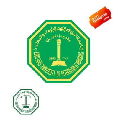 شعار جامعة البترول