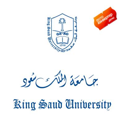 شعار جامعة الملك سعود
