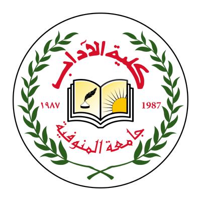 شعار جامعة المنوفية ـ  كلية الآداب , مصر ,Logo , icon , SVG شعار جامعة المنوفية ـ  كلية الآداب , مصر