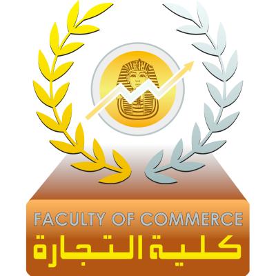 شعار جامعة المنوفية ـ كلية التجارة , مصر ,Logo , icon , SVG شعار جامعة المنوفية ـ كلية التجارة , مصر