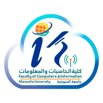 شعار جامعة المنوفية ـ كلية الحاسبات والمعلومات , مصر ,Logo , icon , SVG شعار جامعة المنوفية ـ كلية الحاسبات والمعلومات , مصر