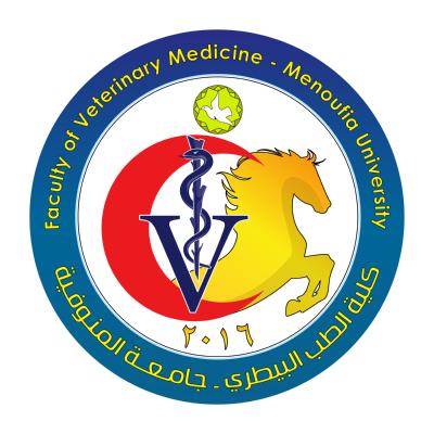 شعار جامعة المنوفية ـ كلية الطب البيطري , مصر ,Logo , icon , SVG شعار جامعة المنوفية ـ كلية الطب البيطري , مصر