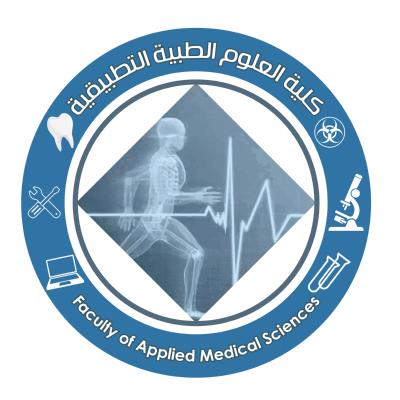شعار جامعة المنوفية ـ كلية العلوم الطبية التطبيقية , مصر ,Logo , icon , SVG شعار جامعة المنوفية ـ كلية العلوم الطبية التطبيقية , مصر