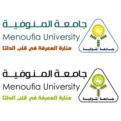 شعار جامعة المنوفية , مصر ,Logo , icon , SVG شعار جامعة المنوفية , مصر