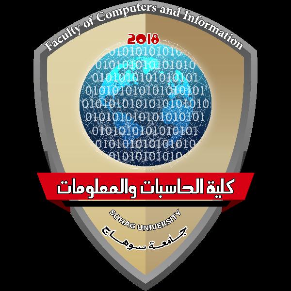 شعار جامعة سوهاج ـ كلية الحاسبات والمعلومات , مصر ,Logo , icon , SVG شعار جامعة سوهاج ـ كلية الحاسبات والمعلومات , مصر
