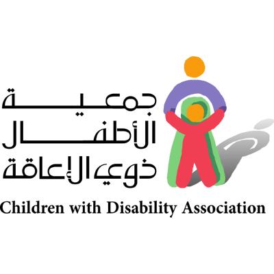 شعار جمعية الأطفال ذوي الإعاقة ,Logo , icon , SVG شعار جمعية الأطفال ذوي الإعاقة