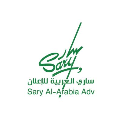شعار ساري العربية للإعلان ,Logo , icon , SVG شعار ساري العربية للإعلان