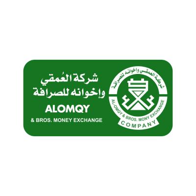 شعار شركة العمقي واخوانه ,Logo , icon , SVG شعار شركة العمقي واخوانه