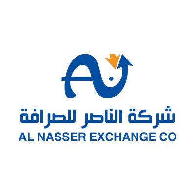 شعار شركة الناصر ,Logo , icon , SVG شعار شركة الناصر