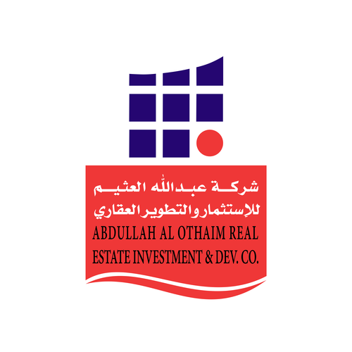 شعار شركة عبدالله العثيم ,Logo , icon , SVG شعار شركة عبدالله العثيم