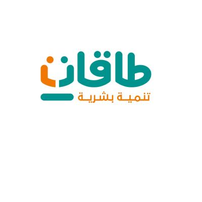 شعار طاقات تنمية بشرية ,Logo , icon , SVG شعار طاقات تنمية بشرية