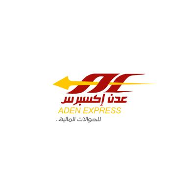 شعار عدن اكسبريس ,Logo , icon , SVG شعار عدن اكسبريس