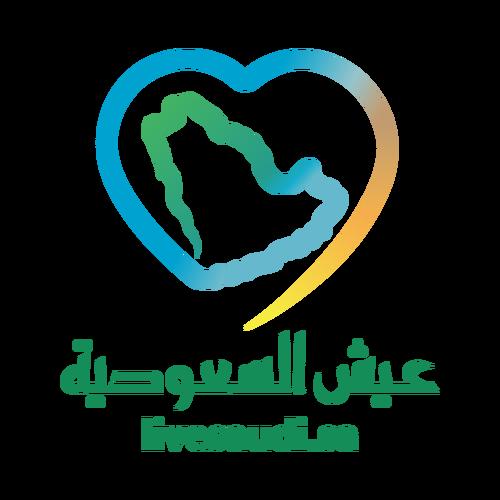 شعار عيش السعودية ,Logo , icon , SVG شعار عيش السعودية