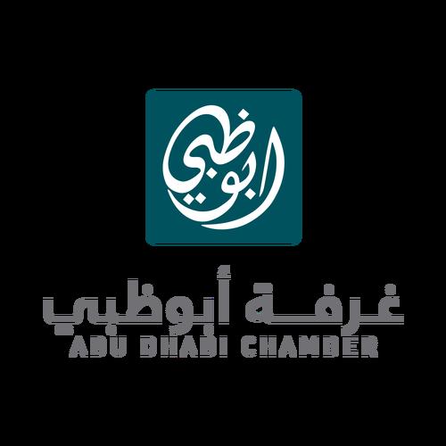 شعار غرفة أبوظبي ,Logo , icon , SVG شعار غرفة أبوظبي