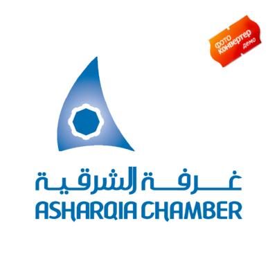 شعار غرفة الشرقية ,Logo , icon , SVG شعار غرفة الشرقية