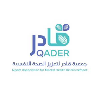 شعار قادر ,Logo , icon , SVG شعار قادر