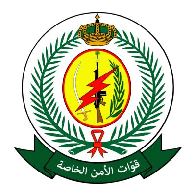 شعار قوات الأمن الخاصة ,Logo , icon , SVG شعار قوات الأمن الخاصة