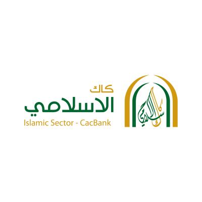 شعار كاك الاسلامي