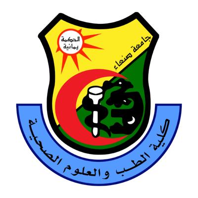 شعار صنعاء كلية الطب والعلوم الصحية ,Logo , icon , SVG شعار صنعاء كلية الطب والعلوم الصحية