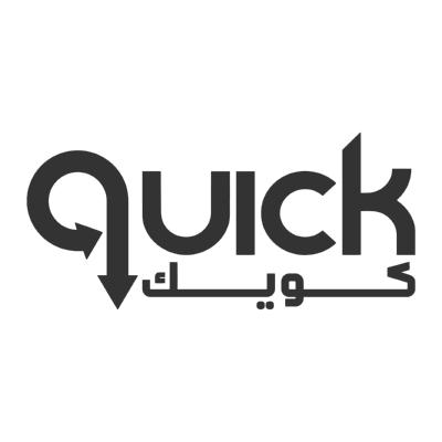 شعار كويك QUICK logo ,Logo , icon , SVG شعار كويك QUICK logo