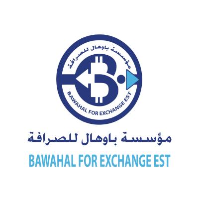 شعار مؤسسة باوهال ,Logo , icon , SVG شعار مؤسسة باوهال