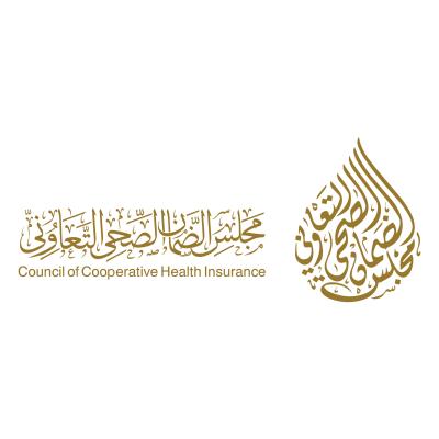 شعار مجلس الضمان الصحي التعاوني ,Logo , icon , SVG شعار مجلس الضمان الصحي التعاوني