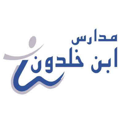 شعار مداري ابن خلدون  2 ,Logo , icon , SVG شعار مداري ابن خلدون  2