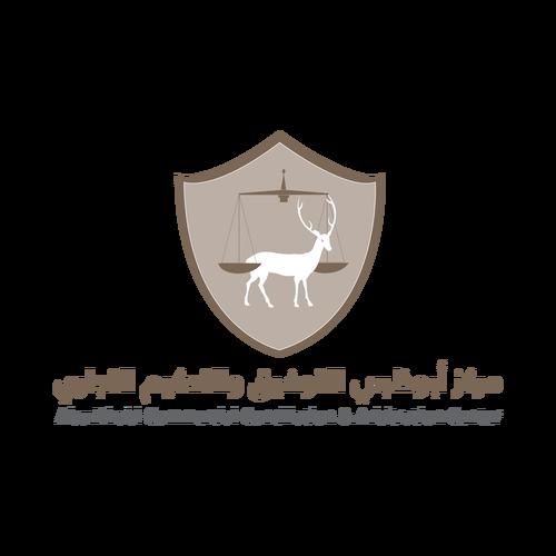 شعار مركز أبوظبي للتوفيق والتحكيم التجاري ,Logo , icon , SVG شعار مركز أبوظبي للتوفيق والتحكيم التجاري