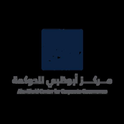 شعار مركز أبوظبي للحوكمة ,Logo , icon , SVG شعار مركز أبوظبي للحوكمة