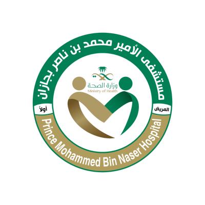 شعار مستشفى الأمير محمد بن ناصر بجازان ,Logo , icon , SVG شعار مستشفى الأمير محمد بن ناصر بجازان
