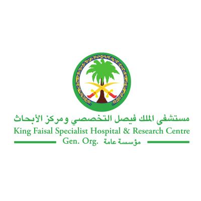 شعار مستشفى الملك فيصل التخصصي ومركز الأبحاث ,Logo , icon , SVG شعار مستشفى الملك فيصل التخصصي ومركز الأبحاث