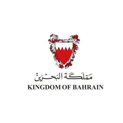 شعار مملكة البحرين ,Logo , icon , SVG شعار مملكة البحرين