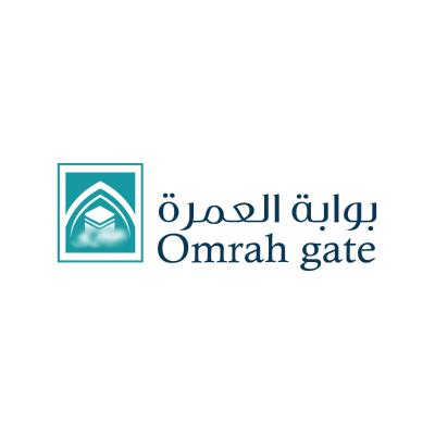 شعار منصة بوابة العمرة ,Logo , icon , SVG شعار منصة بوابة العمرة