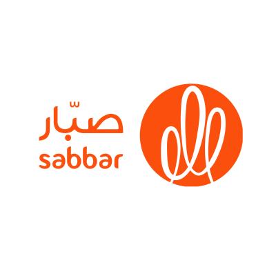 شعار منصة صبار العمل المرن ,Logo , icon , SVG شعار منصة صبار العمل المرن