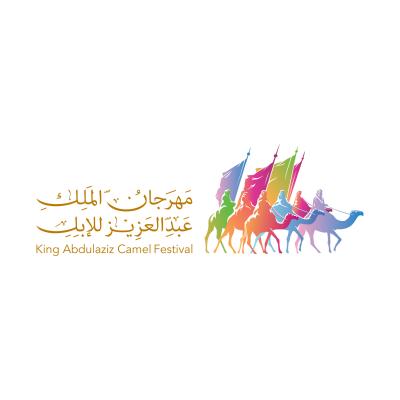 شعار مهرجان الملك عبد العزيز للإبل ,Logo , icon , SVG شعار مهرجان الملك عبد العزيز للإبل