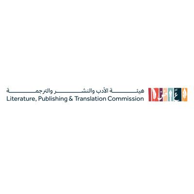 شعار هيئة الأدب والنشر والترجمة وزارة الثقافة ,Logo , icon , SVG شعار هيئة الأدب والنشر والترجمة وزارة الثقافة