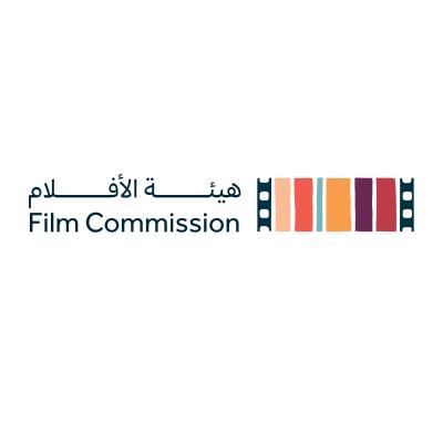 شعار هيئة الأفلام وزارة الثقافة ,Logo , icon , SVG شعار هيئة الأفلام وزارة الثقافة